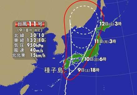 台風11号_8