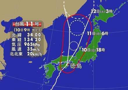 台風11号_9