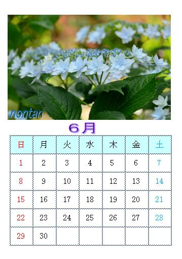 紫陽花カレンダー.枠なし