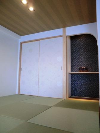 Acity和室