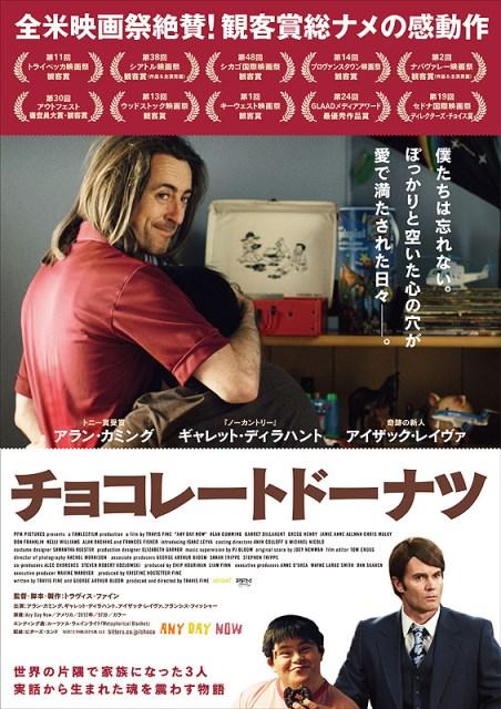 poster2_2014052615080636f.jpg