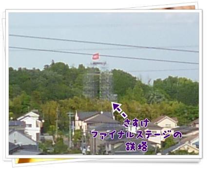 2014051805.jpg