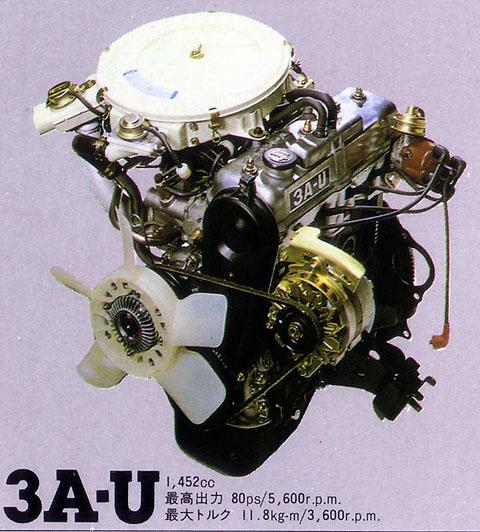 70-engine-3a-u.jpg