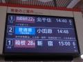 PIC_5614.jpg