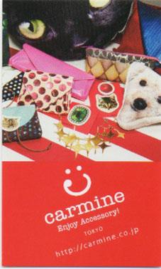 carmine card2