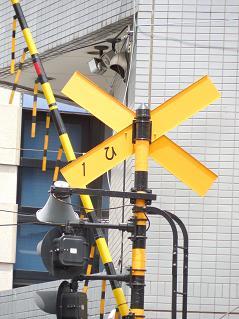 西武池袋線のひばりヶ丘第1踏切@西東京市B