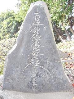氷川神社の富士塚「雀ノ森富士」@川越市J