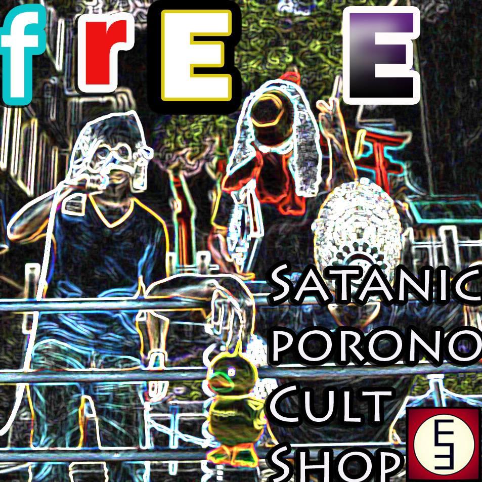 free_ep.jpg