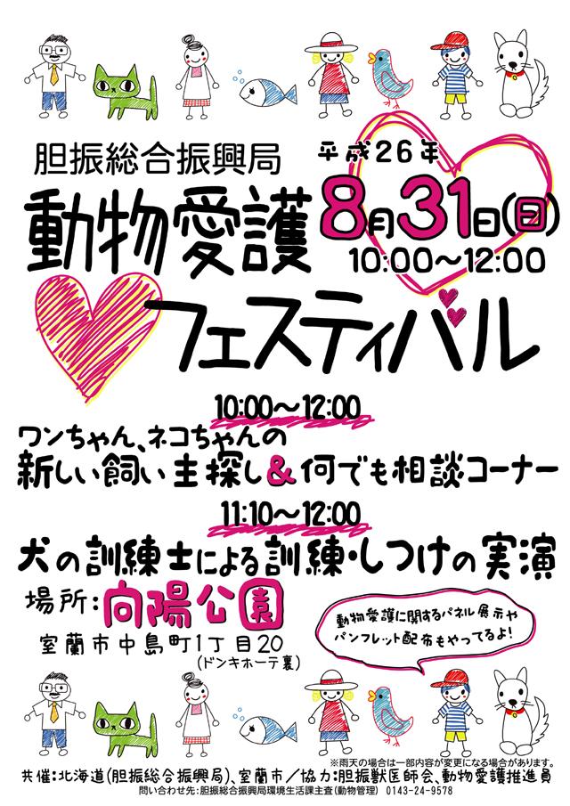 aigo_260831_3_web.jpg