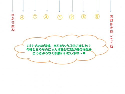 20140823-B.png