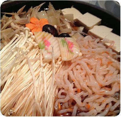 欣葉呷哺呷哺涮涮鍋の鍋