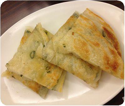 韓記胡椒餅