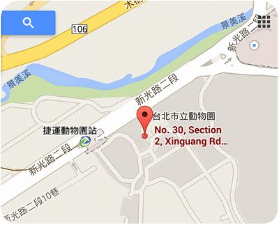 台北市立動物園地図
