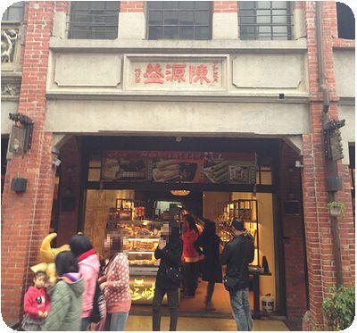 三峡老街外観