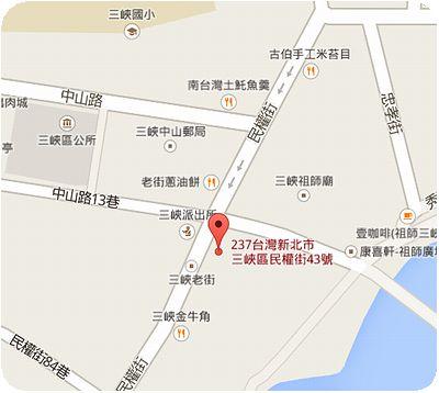 三峡老街地図