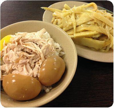 建弘雞肉飯(錦州店) 昼ご飯