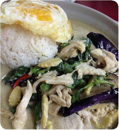 泰國小館カレー