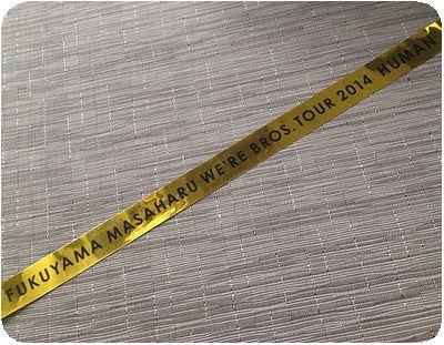 福山雅治テープ