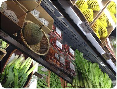 齊民市集野菜
