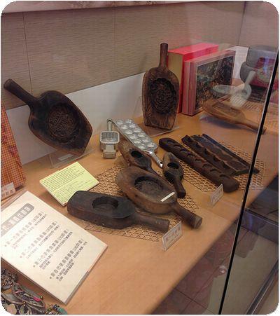 郭元益博物館