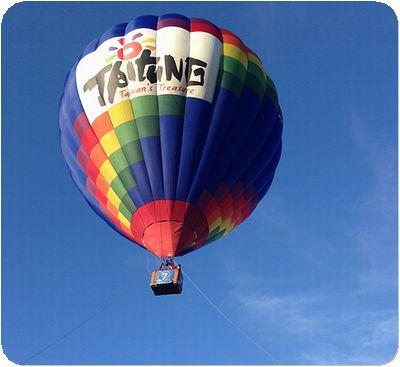 熱気球乗る気球