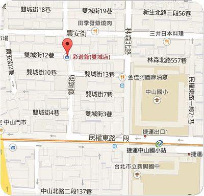 丁香豆花地図