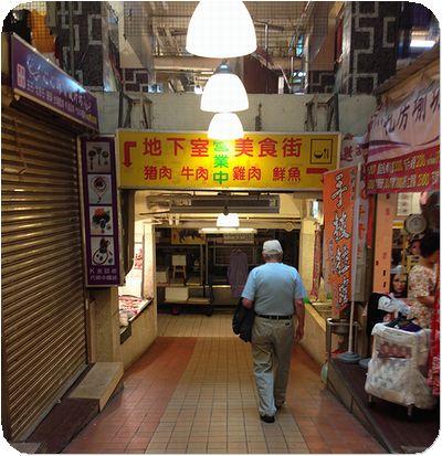 松江市場店内