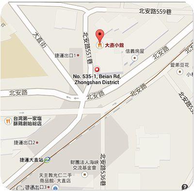 大直小館地図
