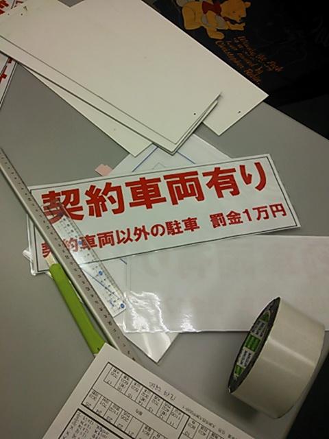 DSC_0140_2014051112192255e.jpg