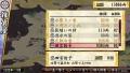 俺屍2_20140719_000558