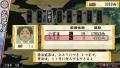 俺屍2_20140718_141827