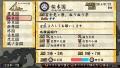 俺屍2_20140723_105841