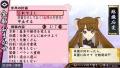 俺屍2_20140806_170342