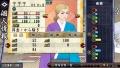 俺屍2_20140806_224632