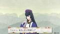 俺屍2_20140809_160443