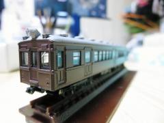 830s-021.jpg