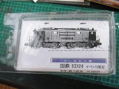s-RIMG0297.jpg