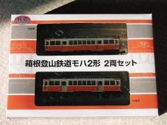 s-RIMG0349.jpg