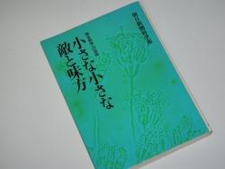 140305本 (4)s