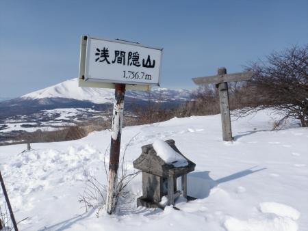 140309浅間隠山 (7)s