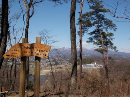 140315鹿田山 (5)s