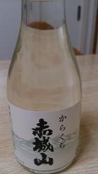 140311赤城山・酒