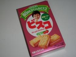 140325いちご (2)s