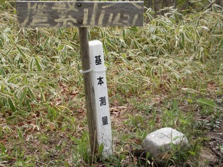 140523鷹繋山 (7)s