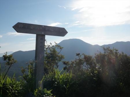 140802鈴ヶ岳 (2)s