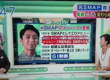 20140725.jpg