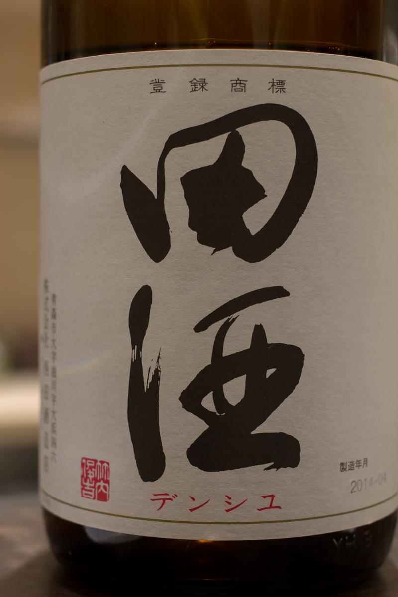 EOS Kiss X7 テスト撮影(1)