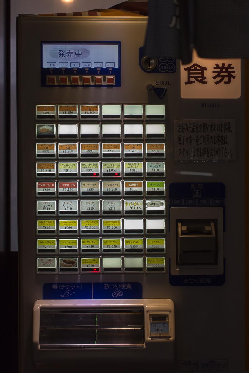 赤坂カレー夏の陣(2)