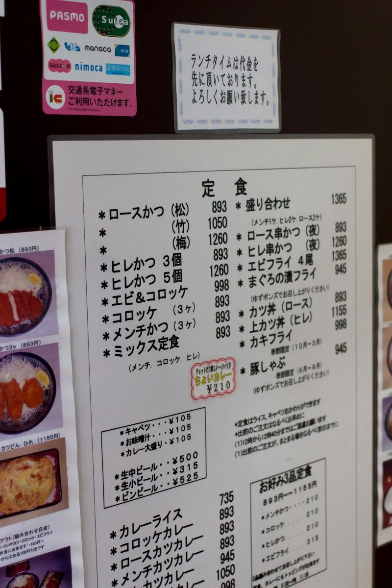 赤坂カレー夏の陣(3)