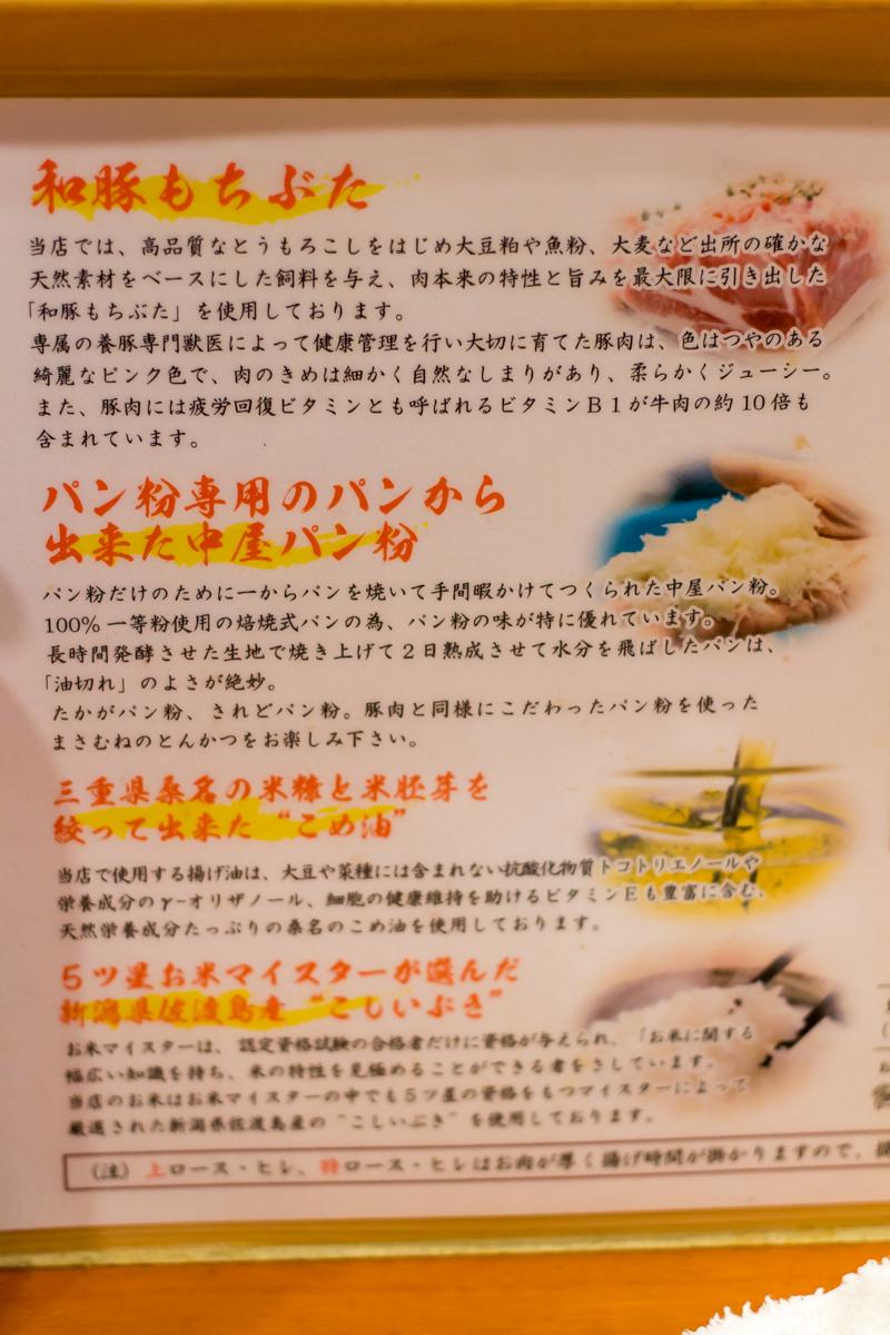 赤坂カレー夏の陣(9)